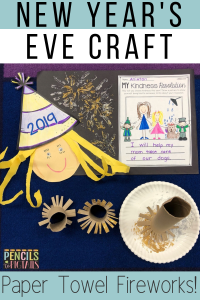 New Year's Eve Paper Towel Roll Craft for Preschool, Kindergarten, and First Grade Students