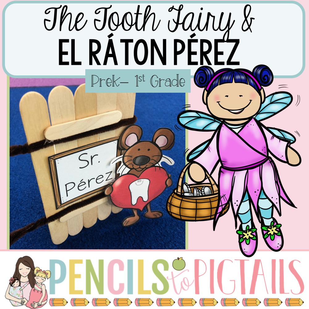 The Tooth Fairy and El Ráton Pérez Product Cover from Pencils to Pigtails TPT store.